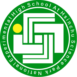 國立新竹科學園區實驗高級中等學校 National Experimental HighSchool At Hsinchu Science Park